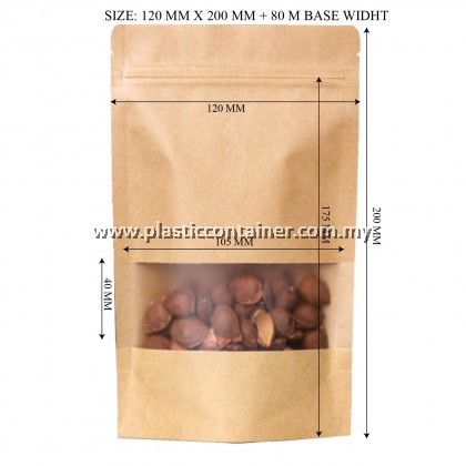 KRAFT BROWN 200x120+80mm (S) POUCH BAG WITH ZIPPER