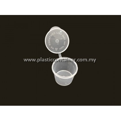 1 OZ PP CASE  (CLEAR) WITH ATTACH LID